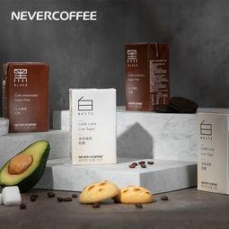 NeverCoffee 拿铁/美式即饮咖啡 250ml*6盒