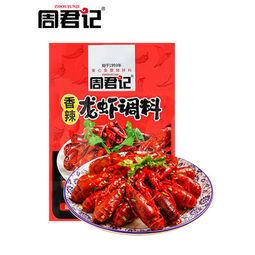 周君记 麻辣小龙虾调料200g*3袋 送火锅底料