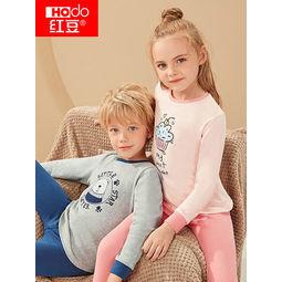 Hodo 红豆 2020秋季新款 儿童纯棉保暖内衣套装