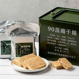军工品质 900铁桶装 军粮压缩饼干 200g*20袋