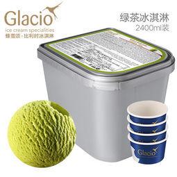 蜂雪颂 大桶冰淇淋 2400ml 超多口味可选