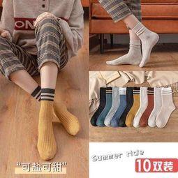 白菜价:韩怜 女士纯棉日系中筒堆堆袜 10双