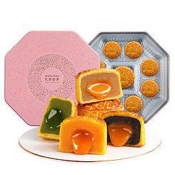 WING WAH 元朗荣华 混合口味流心奶黄月饼 355g/盒