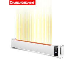 长虹 1300w 踢脚线取暖器 铝片发热整屋升温
