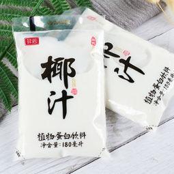 菲诺纯 生榨新鲜椰汁 180mlx10袋