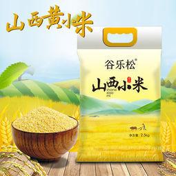 时羽堂 农家自产黄小米 5斤
